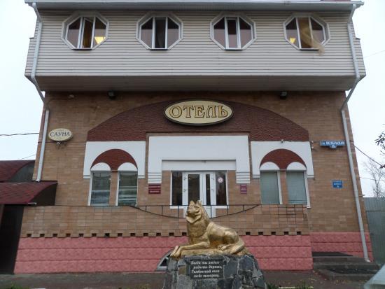 гостиница отель тамбов официальный сайт