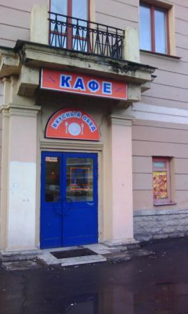 Pirozhki Ot Babki Yozhki