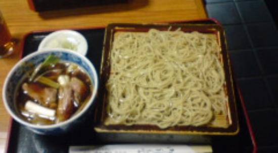 Sobadokoro Hokiya