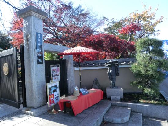 Shinsho-in Temple