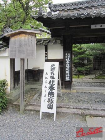 Keishuin Garden