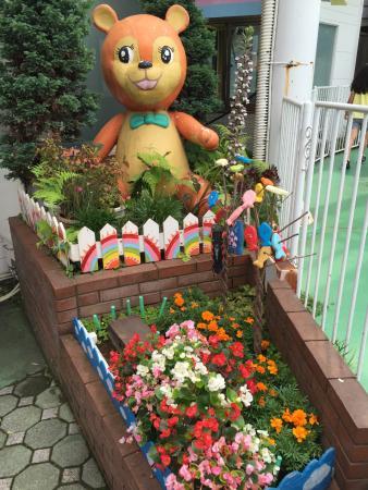 An old school style amusement park - Picture of Hanayashiki, Taito - TripAdvisor