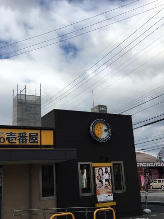 Coco Ichibanya Ichinomiya Showa : photo0.jpg