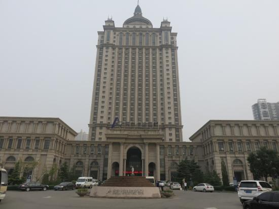 Cangzhou, China: Outside view Arcadia Hotel