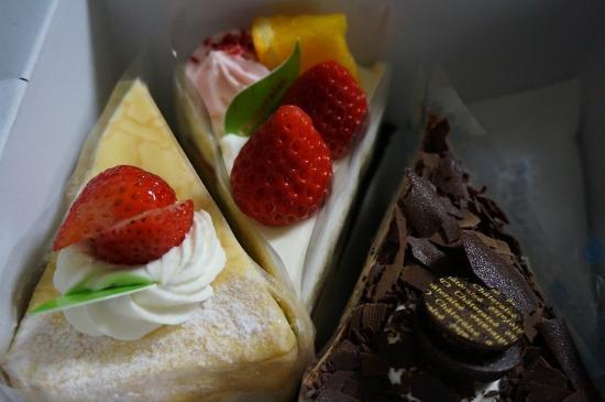 """Cake house """"Shiawase no Oka"""""""