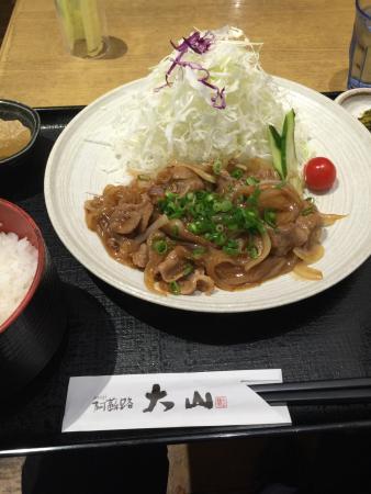 Wazen Asojioyama