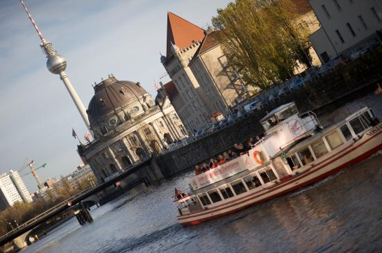 InterContinental Berlin: Museum Island