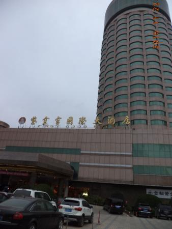 Zijingong International Hotel