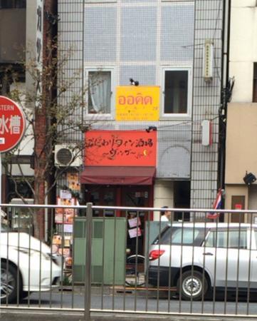 ヴィンゴ 浅草店