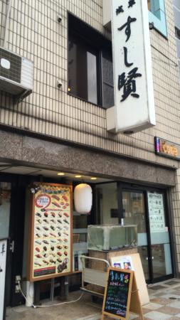 Asakusa Sushiken Picture