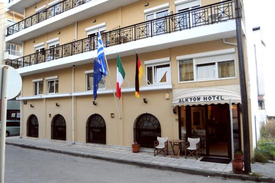 Alkyon Hotel Alexandroupolis