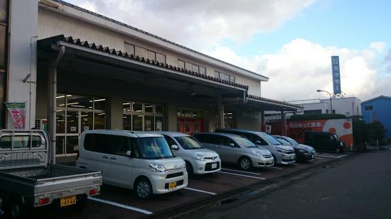 Stock Busters, Tsubame