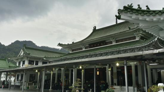 Chengtian Shrine
