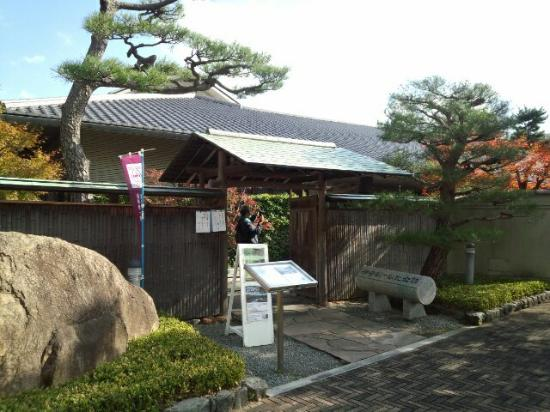 Tanizaki Junichiro Memorial Museum