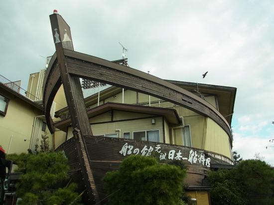 Biwako no Senmatsu