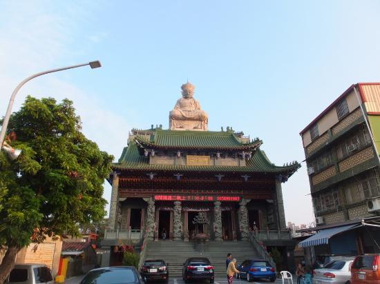 Zhuziqingshuigong
