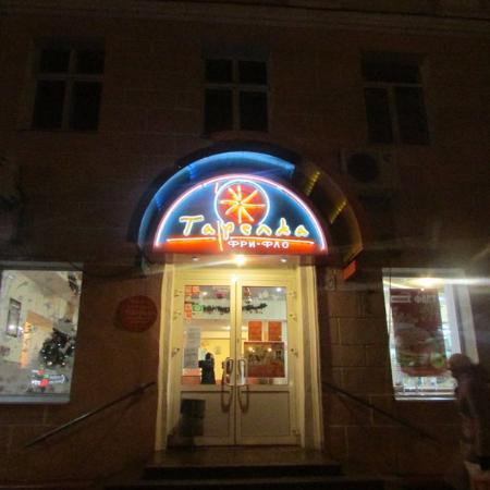 Ресторан бенидорм москва йошкарола