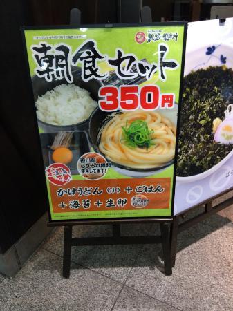 Chichioya no Seimensho
