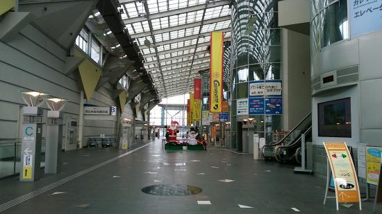 West Japan General Exhibition Center