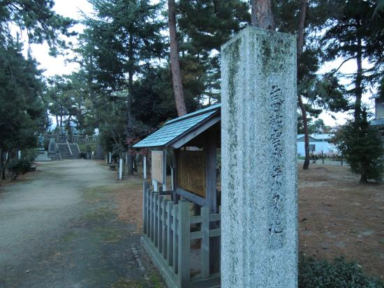 ‪Tomb of Takeda Kounsai and Others‬