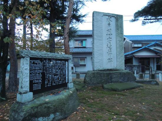 Grave of Mito Roshi