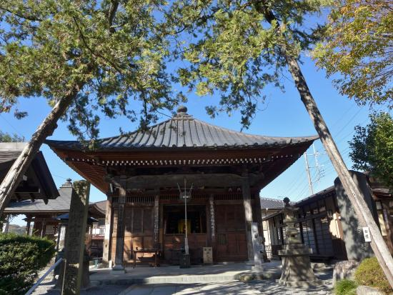 Chogakusan Imamiyabo - Pilgrimage Site No. 14
