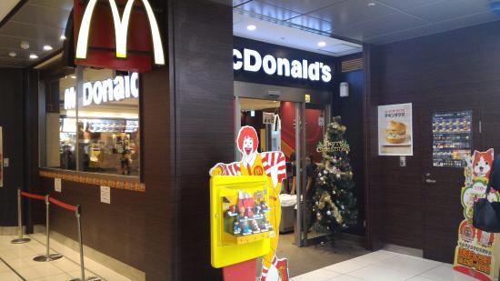 McDonald's Haneda Airport Terminal 2 station front