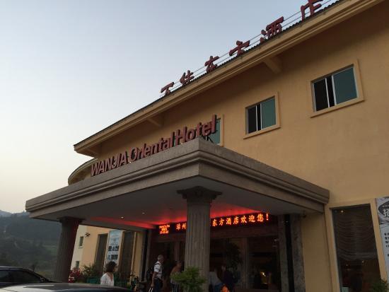 Zhangzhou Nanjing Wanjia Oriental Hotel