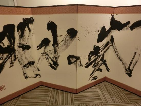 シナリー金澤翔子美術館