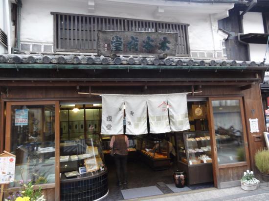 Kimoto Ebisudo