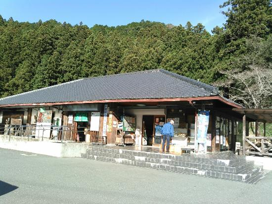 ‪Roadside Station Horai Mikawa Sangoku‬