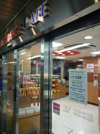 Vie de France Cafe, Asakusabashi