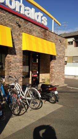 McDonald's Takatsuki Tonda