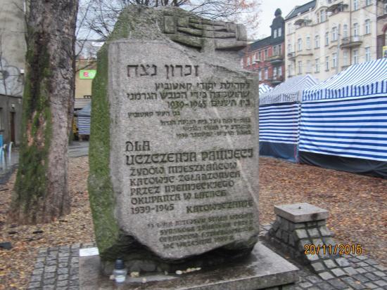 Grand Synagogue Katowice