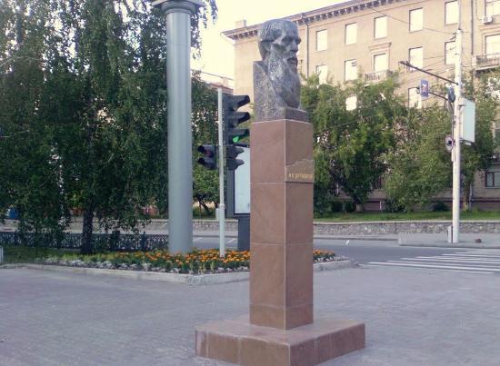 Bust F. M. Dostoevsky