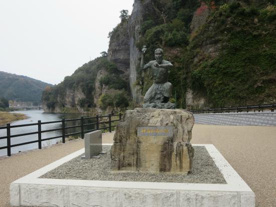 Honyaba Valley: 禅海和尚像