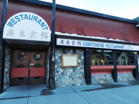 Cantonese Restaurant: 1