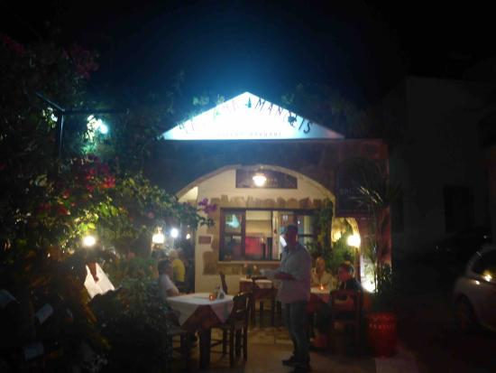 Manolis Taverna-Restaurant: esterno