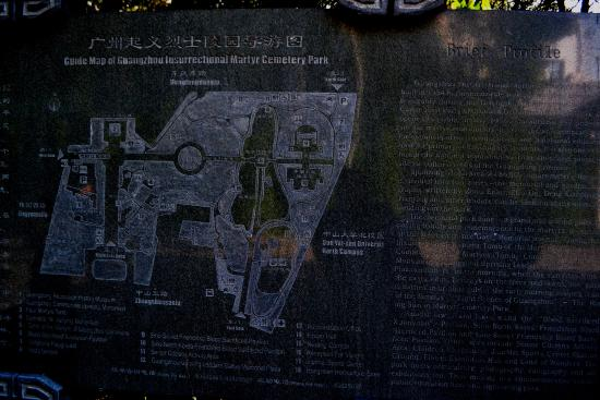 Guangzhou Uprising Martyrs Cemetery : Black marble map of the park