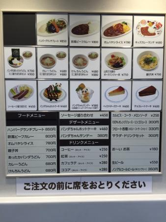 Zoo Food Menu Food