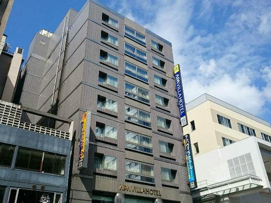 APA Villa Hotel Kanazawa Katamachi : ホテル外観