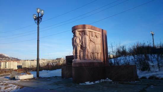 Monument to Magadan Founders