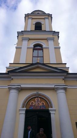 Church of the Holy Martyrs Faith Hope Love and Sofia