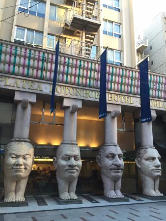 Dotonbori Hotel: 難波道頓堀飯店外觀