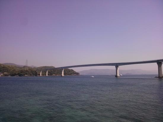 Iojima Ohashi Bridge