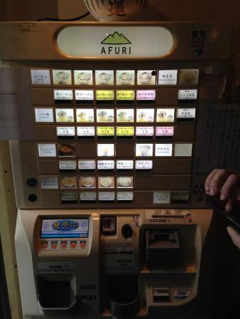 afuri harajuku ramen vending machine