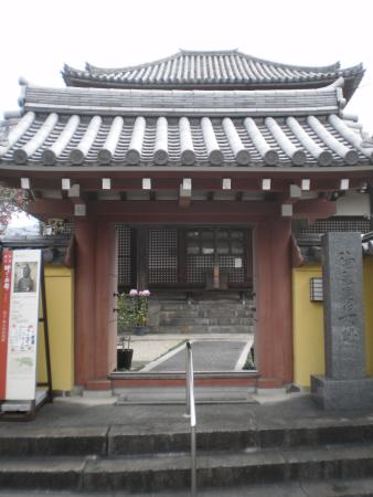 Fukuchi-in Temple