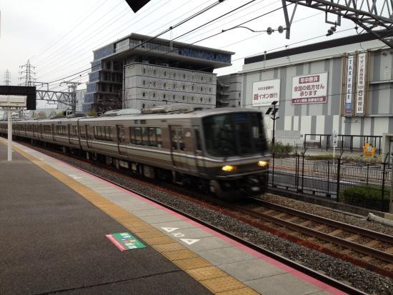 Kinki, Japan: ・