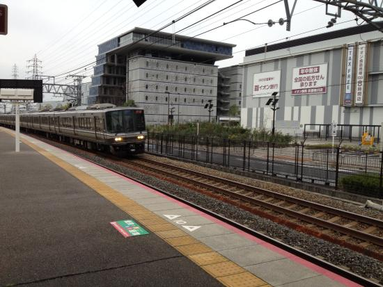 Регион Кинки, Япония: ・
