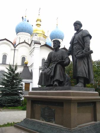 Monument to the Zodchim of the Kazan Kremlin